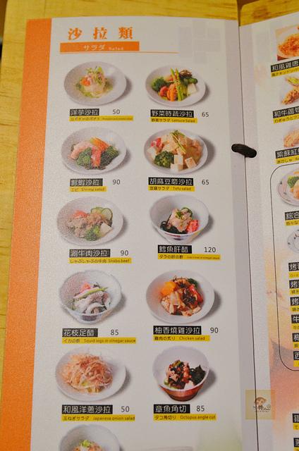 1051578347 l - 【熱血採訪】本壽司~職人級師傅掌廚的平價精緻壽司專賣店,食材新鮮且用心,推薦鮭魚生魚片、海膽、松露和牛,另有無菜單料理