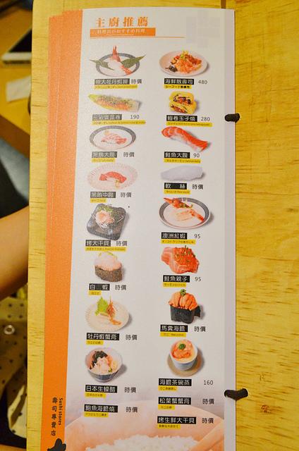 1051574508 l - 【熱血採訪】本壽司~職人級師傅掌廚的平價精緻壽司專賣店,食材新鮮且用心,推薦鮭魚生魚片、海膽、松露和牛,另有無菜單料理