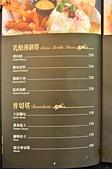 201410台中-札卡餐酒館:札卡餐酒館15.jpg