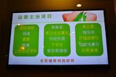 201501台北-益曼中醫診所:益曼中醫20.jpg
