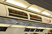 201603日本威航-福岡:日本威航福岡62.jpg