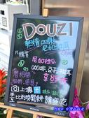 201303台中-DOUZI咖啡:DOUZI30.jpg