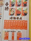 201312台北-海人刺身丼飯:海人刺身丼飯28.jpg