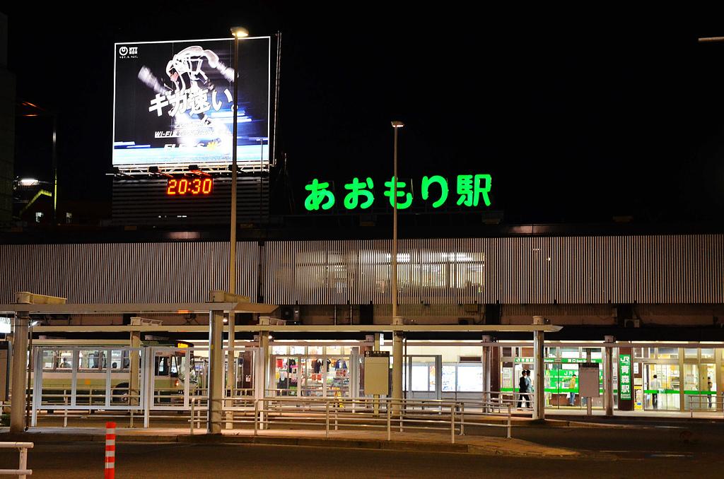201505日本青森-藝術飯店:青森藝術飯店01.jpg