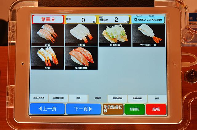 1095529157 l - 【台中西區】藏壽司~日本平價迴轉壽司店新開幕,美味握壽司、甜點$40起,吃壽司還可玩遊戲拿扭蛋,試賣打卡9折,近勤美誠品綠園道、科博館、SOGO百貨
