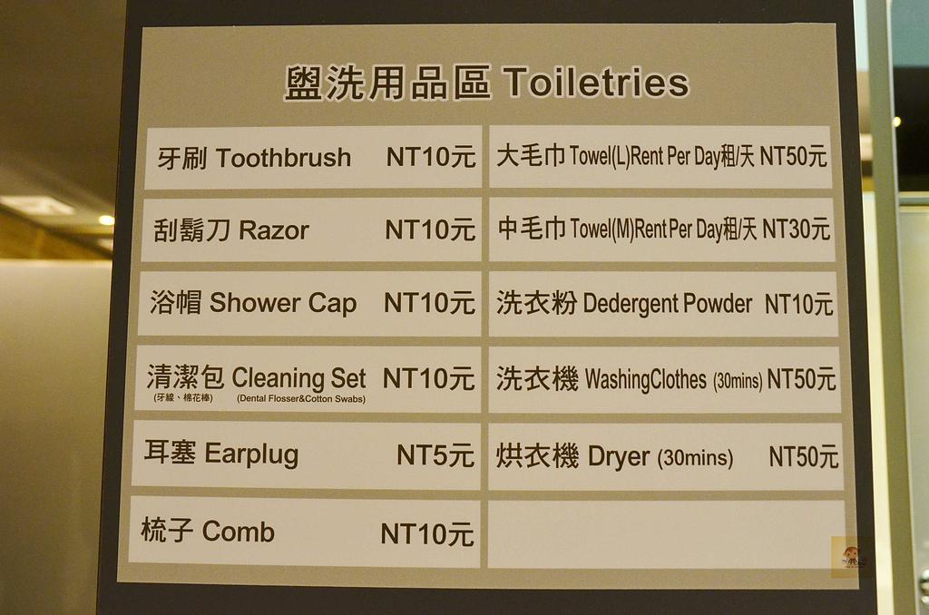 201512台北-發現青年旅館:台北發現青旅26.jpg
