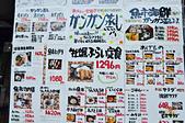 201606日本大分-魚市魚座:日本大分魚市魚座02.jpg