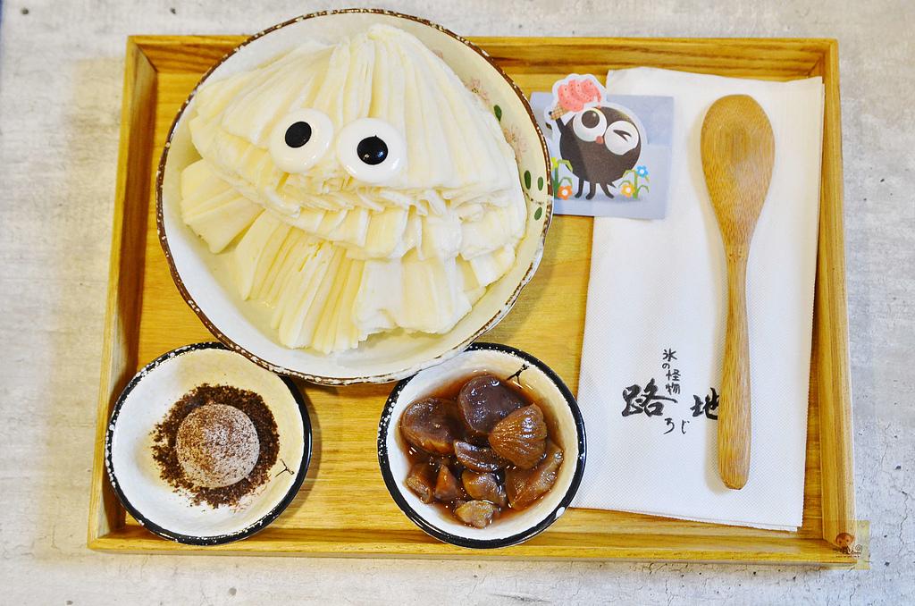 201703台北-路地氷の怪物:路地冰的怪物台北市民大道店38.jpg