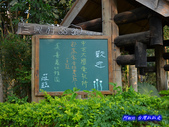 201211嘉義-民雄金桔觀光工廠:民雄金桔觀光工廠61.jpg
