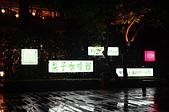 201505台中-梨子咖啡館 崇德店:梨子咖啡館01.jpg
