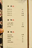 201508台北-旬秀:旬秀46.jpg