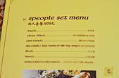 201610台中-斯里瑪哈印度料理:斯里瑪哈印度餐廳05.jpg