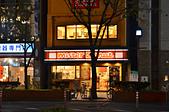 201511日本岩手- 盛岡ぴょんぴょん舍:日本岩手盛岡ぴょんぴょん舍20.jpg