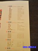201212台中-多喜福小火鍋:多喜福15.jpg