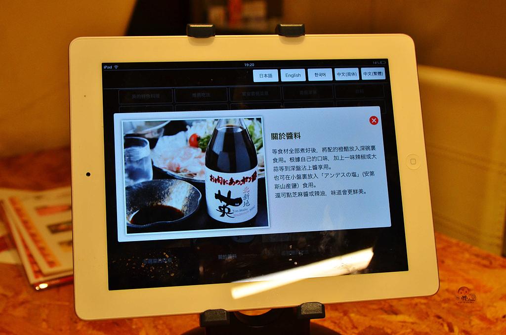 201409日本京都-豚涮涮鍋英:豚涮涮鍋英04.jpg
