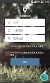 201503 APP平台 -台灣智慧觀光APP:台灣智慧觀光APP04.jpg