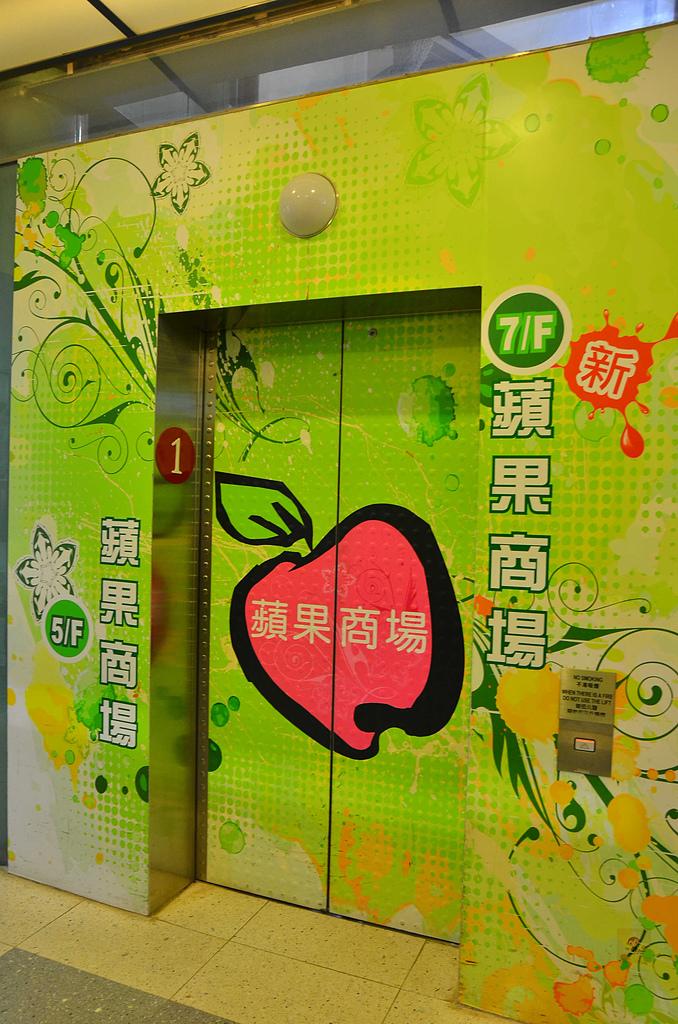 201512香港-西九龍中心商場:香港西九龍中心商場篇109.jpg