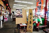 201606日本大分-魚市魚座:日本大分魚市魚座12.jpg