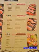 201212台中-多喜福小火鍋:多喜福14.jpg