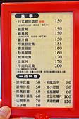201508台中-槿日式食堂:槿日式食堂22.jpg