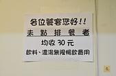 201606台南-竹之青牛排館:竹之青08.jpg