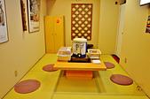 201611日本伊香保溫泉-和心之宿大森:伊香保溫泉和心之宿大森25.jpg