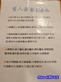 201306台中-泰萊泰國小吃:泰萊泰國料理10.jpg
