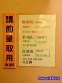 201312新北-花椒記火鍋吃到飽:花椒記火鍋吃到飽26.jpg