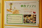 201604日本名古屋-名古屋東急REI飯店:名古屋東急REI飯店42.jpg