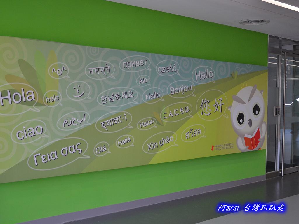 201205台中-國立台中圖書館:國中圖33.jpg