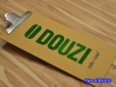 201303台中-DOUZI咖啡:DOUZI01.jpg