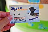 201411屏東琉球-達新海鮮餐廳:達新海鮮餐廳14.jpg