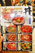 201510日本東京-上野磯丸水產海鮮居酒屋:日本上野磯丸水產28.jpg