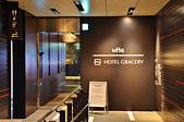 201511日本東京-新宿格拉斯麗飯店:日本東京新宿格拉斯麗飯店05.jpg