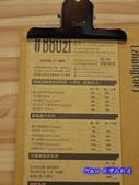 201303台中-DOUZI咖啡:DOUZI40.jpg