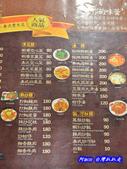 201306台中-泰萊泰國小吃:泰萊泰國料理12.jpg