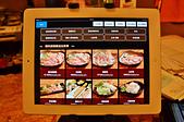 201409日本京都-豚涮涮鍋英:豚涮涮鍋英03.jpg