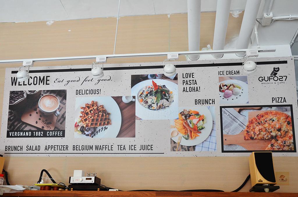 201506台北-gufo27咖啡館:Gufo 2709.jpg
