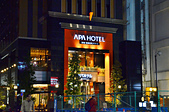 201510日本東京-APA新宿歌舞伎町塔飯店:日本東京新宿APA歌舞伎町塔04.jpg