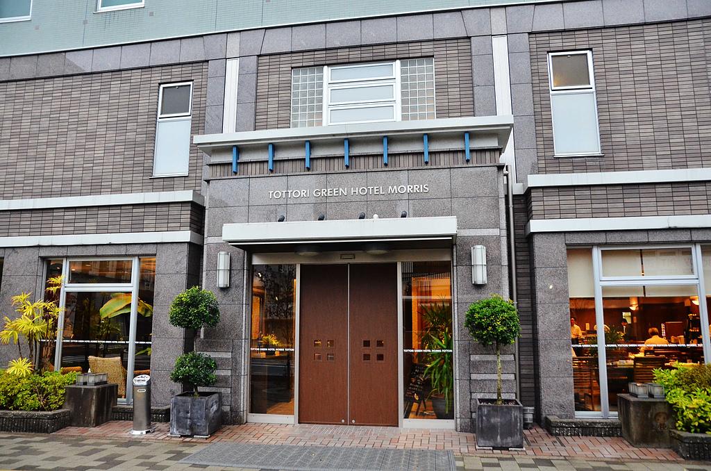 日本鳥取-綠色飯店:日本鳥取綠色飯店64.jpg