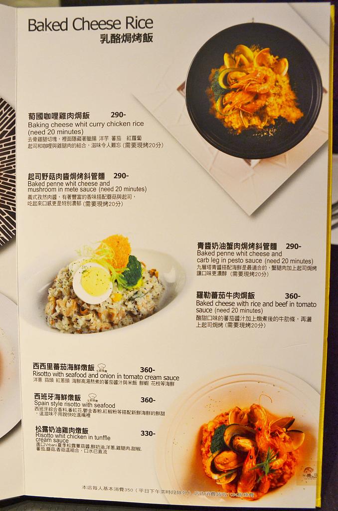 201703台北-宮都拉主題義式餐廳:宮都拉義式主題餐廳57.jpg