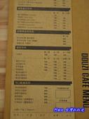 201303台中-DOUZI咖啡:DOUZI41.jpg
