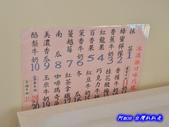 201307台中-水晶蛋冰:水晶蛋冰08.jpg