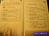 201312台中-品虹橋:品虹橋18.jpg