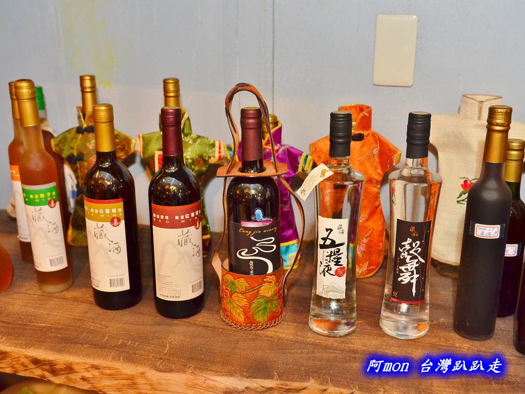 201408宜蘭-藏酒酒莊:藏酒酒莊37.jpg