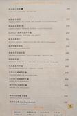 201506台北-gufo27咖啡館:Gufo 2752.jpg