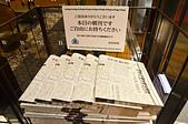 201510日本東京-APA新宿歌舞伎町塔飯店:日本東京新宿APA歌舞伎町塔37.jpg