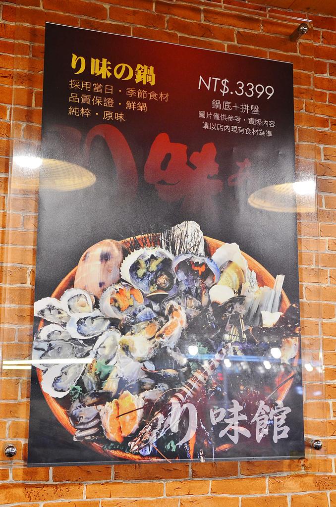 201511台中-り味館:り味館64.jpg