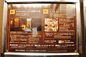 201604日本名古屋-多米錦鯱之湯:日本名古屋多米錦鯱之湯34.jpg