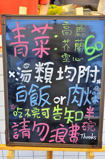 1142436145 l - 【熱血採訪】阿財牛肉湯~來自台南道地平民小吃推薦,大推用鮮美牛骨高湯涮每日台南直送的溫體牛肉,近台中教育大學